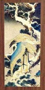 Юнчунь-цюань Гун-фу