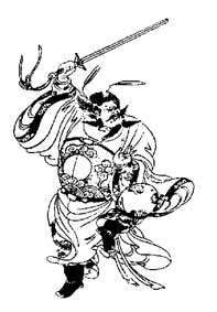 Вин Чун Кунг Фу. Патриарх Ан