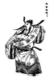 История Винг Чунь